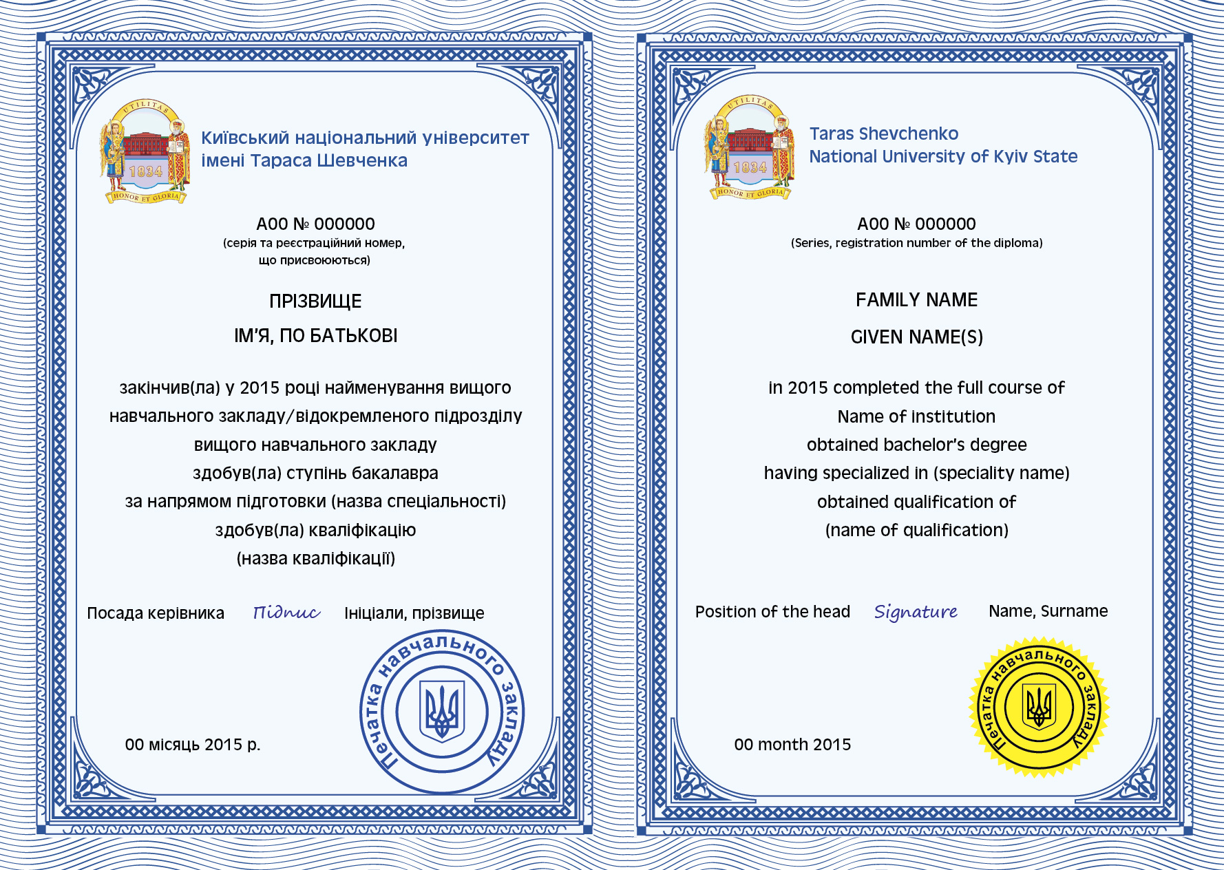 diploma of bachelor ips  diploma of bachelor