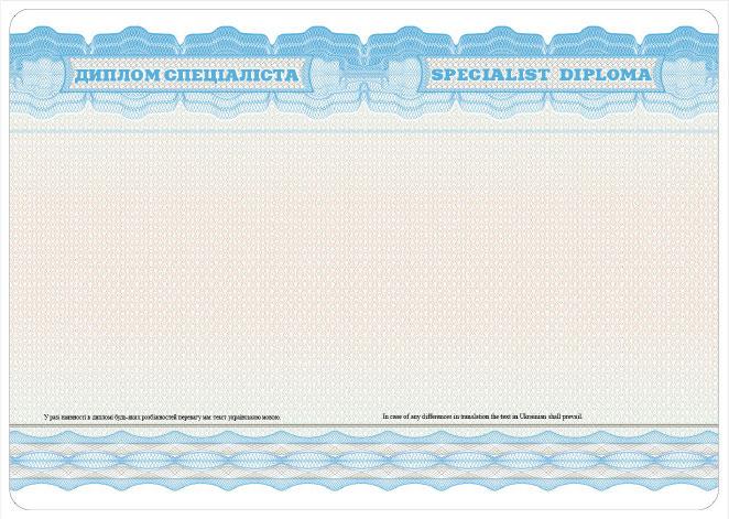 diploma of specialist ips  diploma of specialist a5 paper form back side