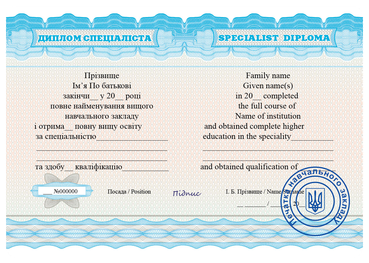 diploma of specialist ips  diploma of specialist a5 a6 paper synthetic back side