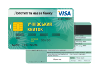 Pupillary card (VISA)