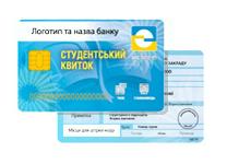 Student card (NSMEP)