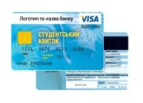 Студентський квиток (VISA)