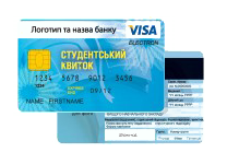 Student card (VISA)
