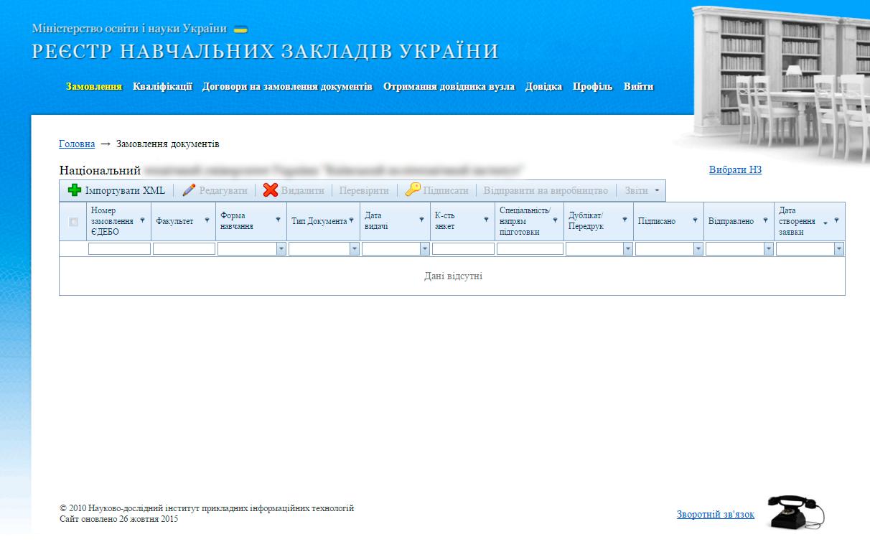 web-education